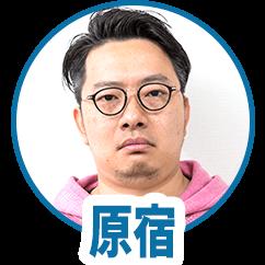 icon_harajuku