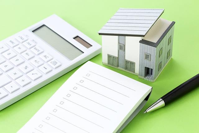 住宅模型とチェックリスト